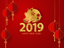 Happy Chinese New Year 2019 Ba...