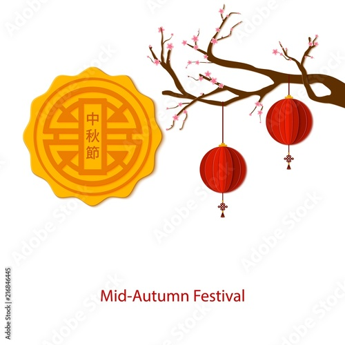 Chinese Mid Autumn Festival Design Holiday Background With Asian
