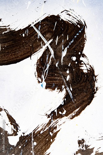 Photo  Japanese calligraphy and water paint on Japanese paper