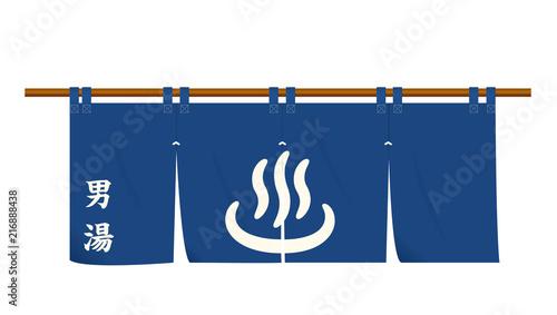 温泉 銭湯のれん(男湯)紺色 温泉マーク|暖簾のイラスト|ベクターデータ Wallpaper Mural