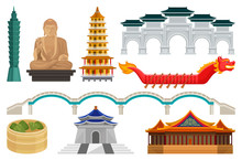 Flat Vector Set Of Taiwan Nati...