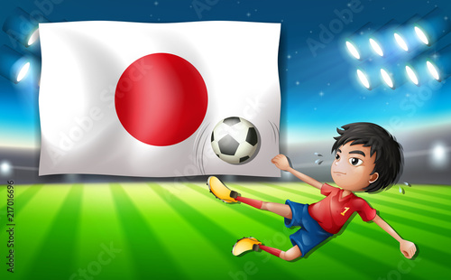 Fotobehang Kids Japanese football player template