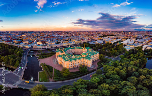 SAINT-PETERSBURG Russia: beautiful Top view of St. Petersburg from the air an Mikhailovsky castle engineerin and summer garden on a Sunny summer day.
