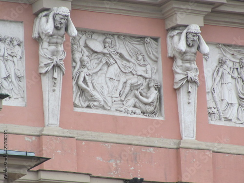 Photo Fragment of the building with Atlantes