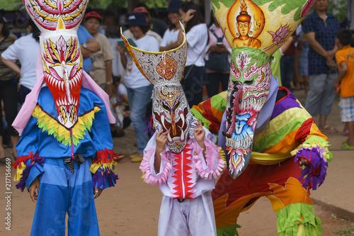 Photo  Phi Ta Khon Festival thailand