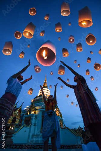 lanterns ballon release by people floating to blue sky for make a wish for the f Poster