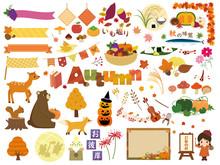 秋のイラスト素材
