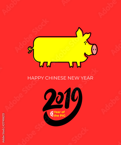happy chinese new year 2019 year of the pig flat design happy new year