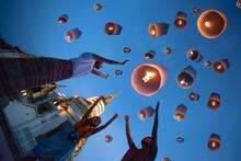Lanterns Ballon Release By Peo...