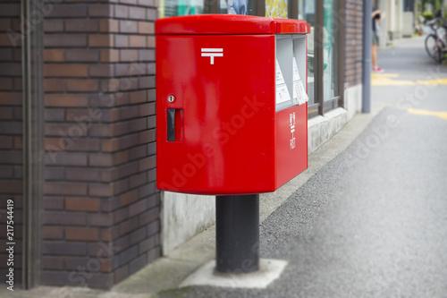 Obraz na plátně 郵便ポストのある街角