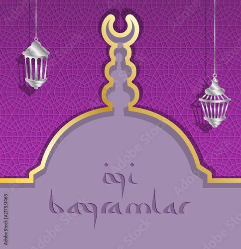 Carta da parati Turkish Eid greeting card with lilac mosque dome and lanterns