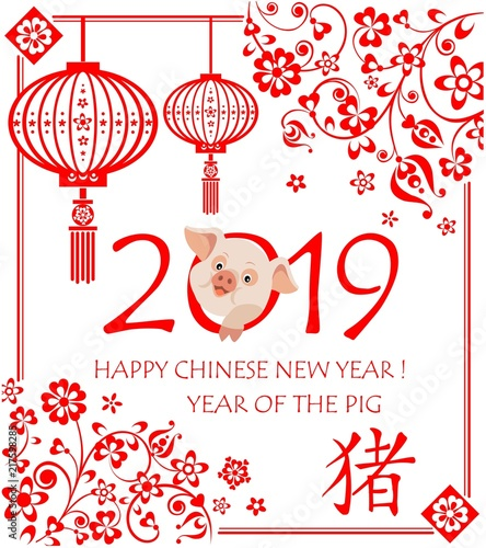 Greeting card for 2019 Chinese New Year with funny little pig ...