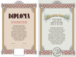 Vector template diploma, advertisements, invitations or greeting cards
