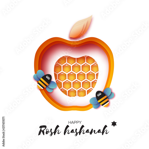 jewish new year rosh hashanah greeting card yellow apple shape with honey gold cell