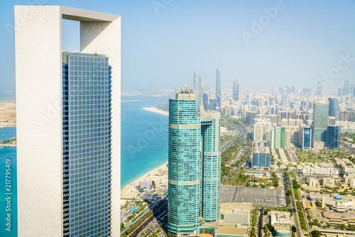 Fotografija  Abu Dhabi coastline