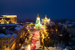 Kyiv, Ukraine, with a view of the St Michaels Golden - Domed Monastery and traffic