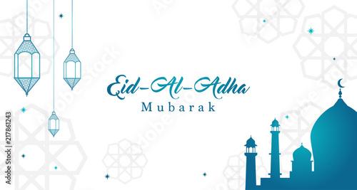 Eid Al Adha Mubarak Background Vector Illustration Beautiful Mosque