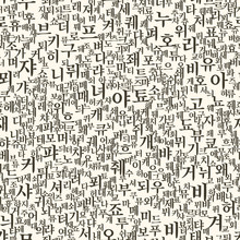 Vector Seamless Pattern With K...