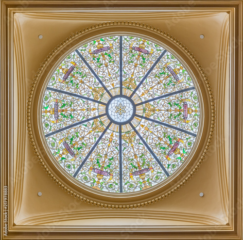 Photo  New Jersey Senate Stained Glass Dome