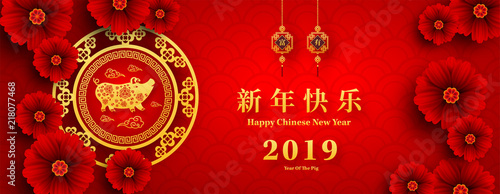 Foto Happy Chinese New Year 2019 year of the pig paper cut style