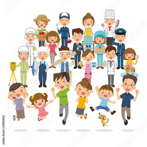 家族と地域の人々