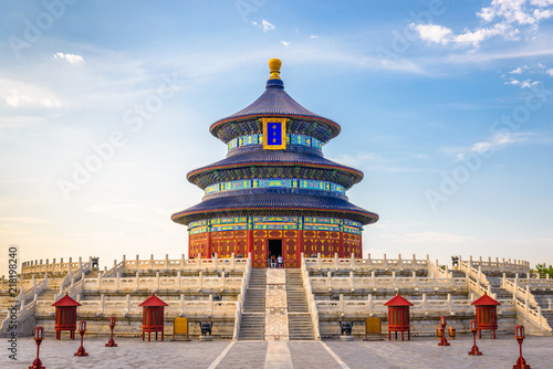 Temple of Heaven in Beijing, China Canvas Print
