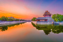 Beijing, China Forbidden City ...