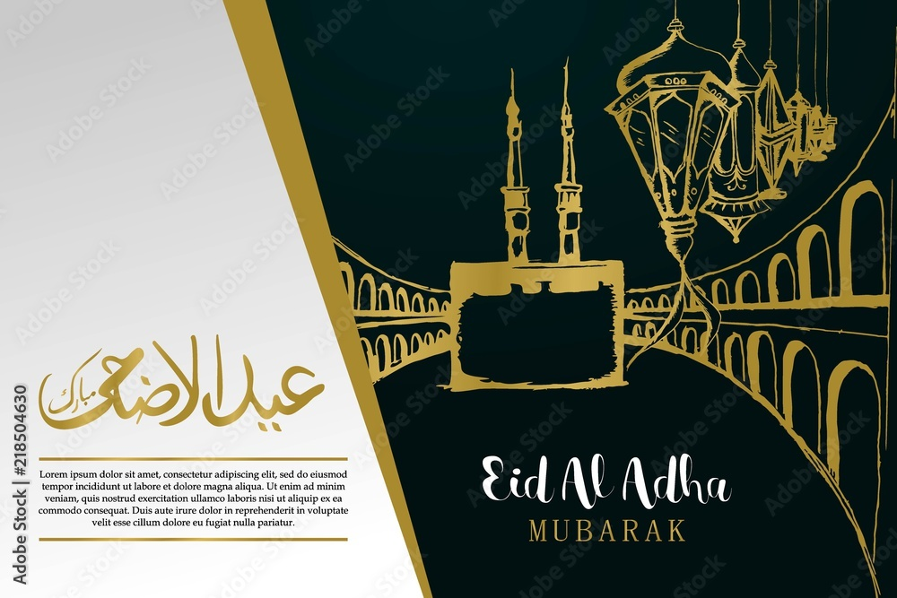 Photo Art Print Template Card Design Of Eid Al Adha Greeting Celebration For Muslim Community With Hand Drawn Mecca And Lantern Europosters