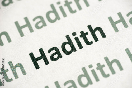 Photo  word Haddith printed on paper macro