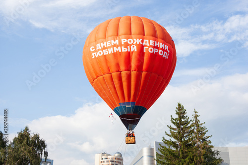Foto op Canvas Luchtsport Balloon with greetings