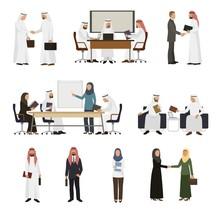 Arab Businessman Vector Arabia...