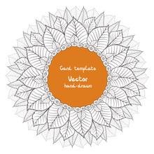 Round Vector Floral Frame Design With Abstract Outline Leaves. Floral Mandala Design.