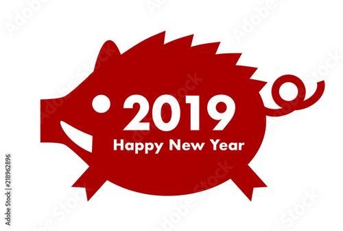 Papel de parede  2019年 年賀状 亥年 いのしし イラスト ロゴ