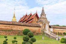 Wat Phra That Lampang Luang Temple North Of Thailand