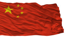 Republic Of China City Flag, Country China, Isolated On White Background