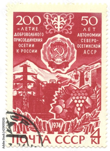 postage stamp 200 years of voluntary annexation of Ossetia Wallpaper Mural