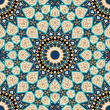Oriental Islamic Ornament In V...