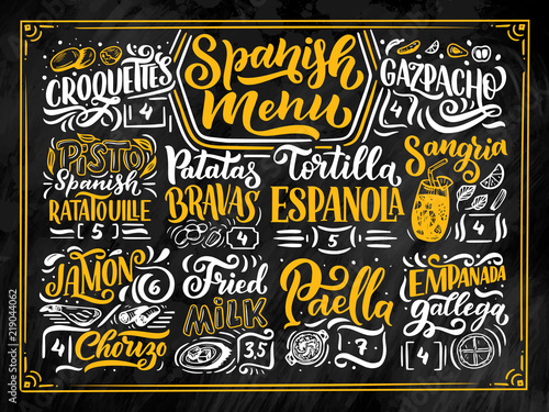 Freehand sketch style drawing of spanish menu with different food names, various elements and hand written lettering Wallpaper Mural