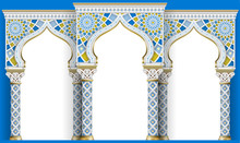 Eastern Arch Of The Mosaic. Carved Architecture