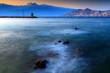 Widok Na Wyspę Prvić Chorwacja