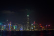 The Symphony of Lights Chinese Hong Kong