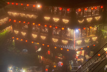 Taiwanese Mountain Village, Jiufen With Red Lanterns In Rainy And Foggy Night, Taiwan