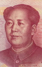 Mao Tse-tung, The Picture Printed On Chinese Cash