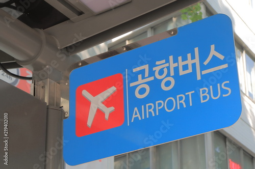 Airport bus sign Seoul Korea