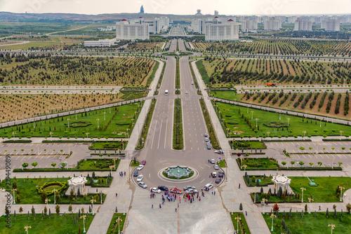 The city of Ashgabat Canvas Print