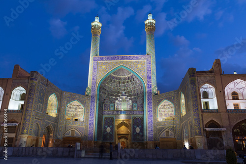 Islamic Republic of Iran  Isfahan (Esfahan)  Entrance Iwan of Shah