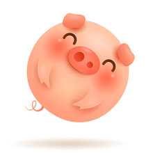 Little Pig Flying Balloon. Chinese New Year. The Year Of The Pig.
