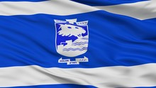 Holon City Flag, Country Israe...