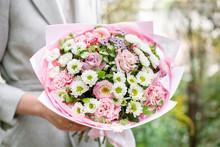 Beautiful Spring Bouquet. Arra...