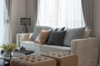 cozy living room style with set of sofa